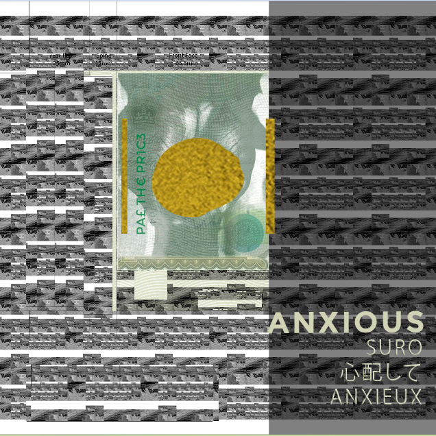 Anxious Artwork copy