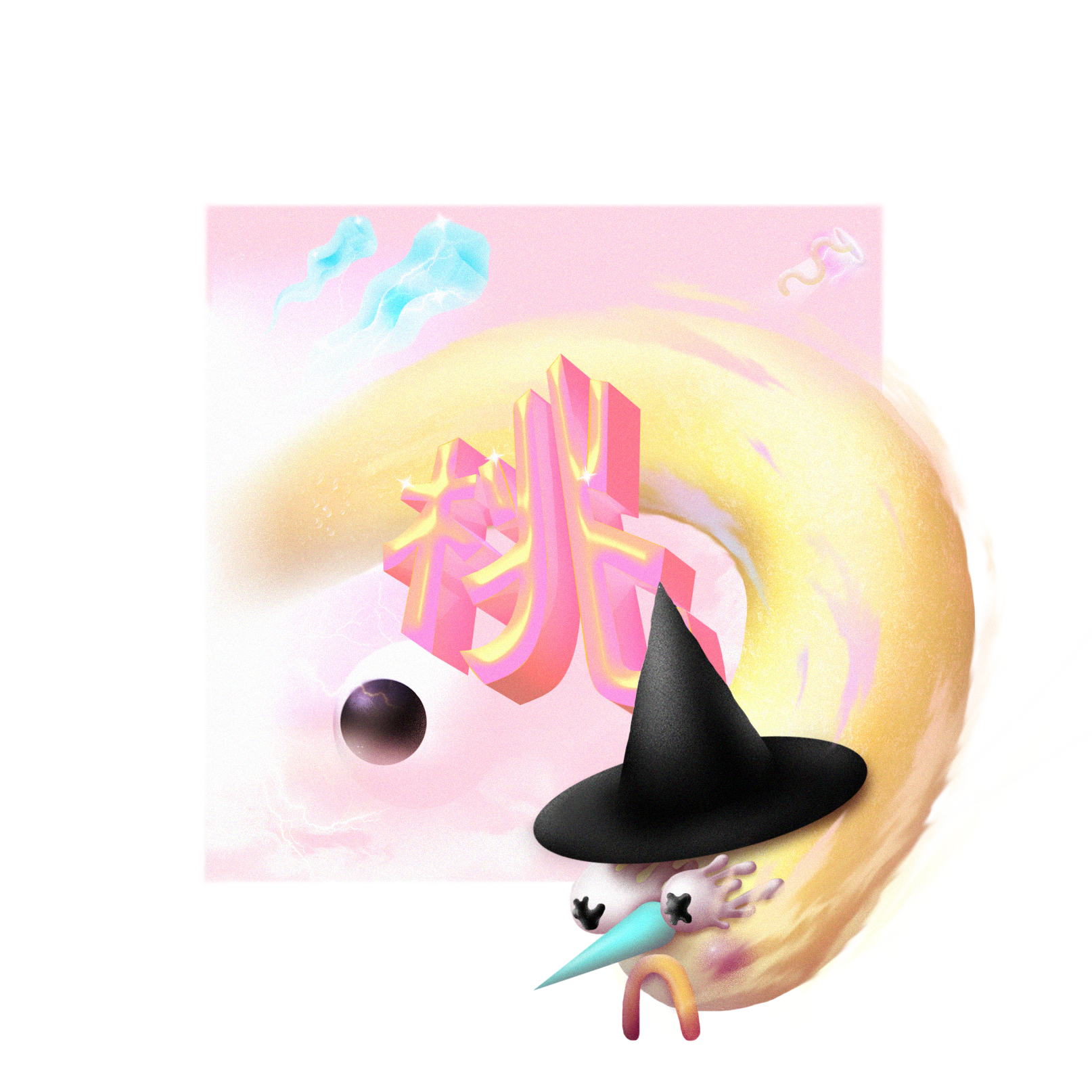 PEACH RIFT (TRANSPARENT BG)