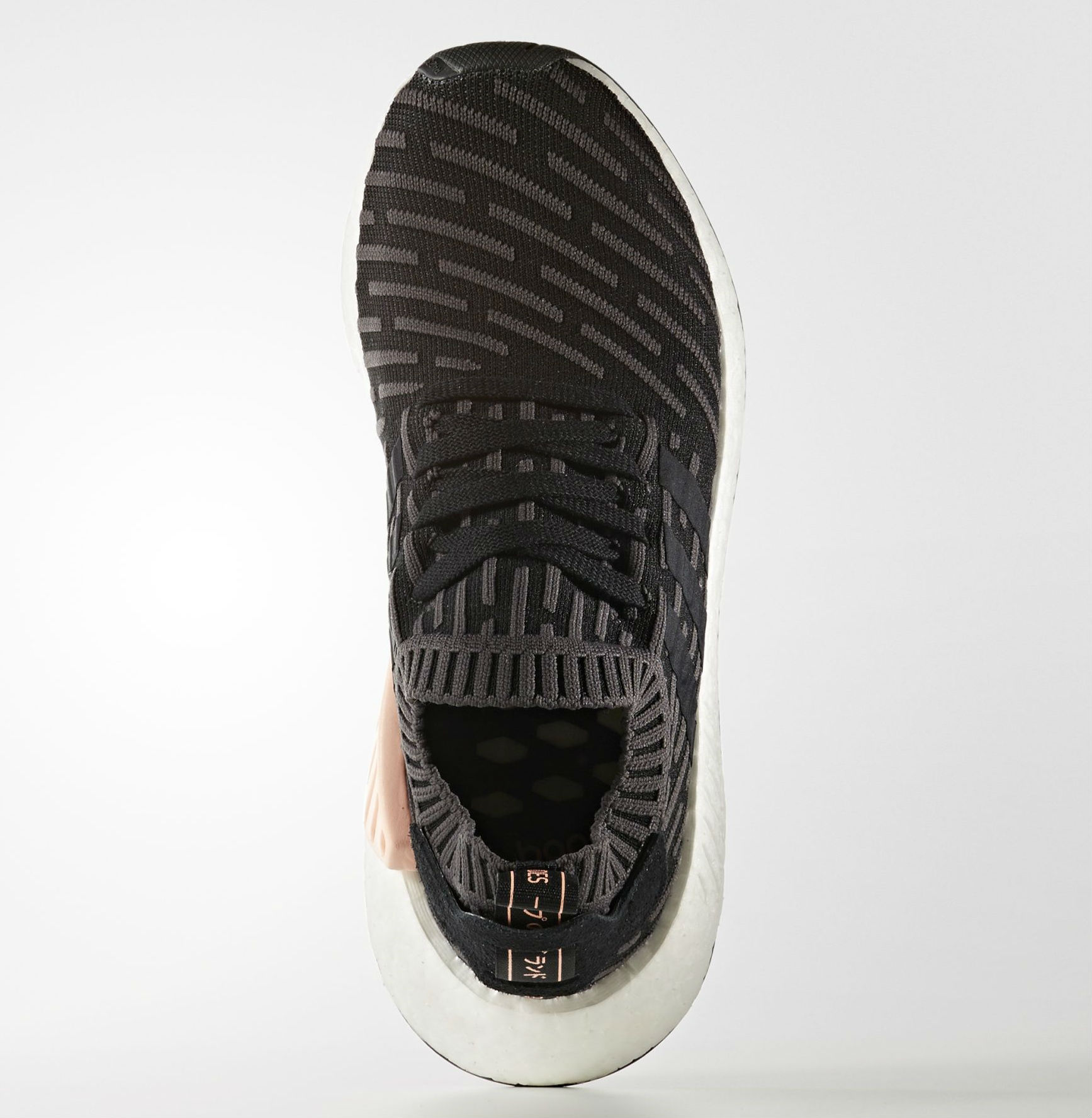 adidas NMD R2 Primeknit | Sole Collector