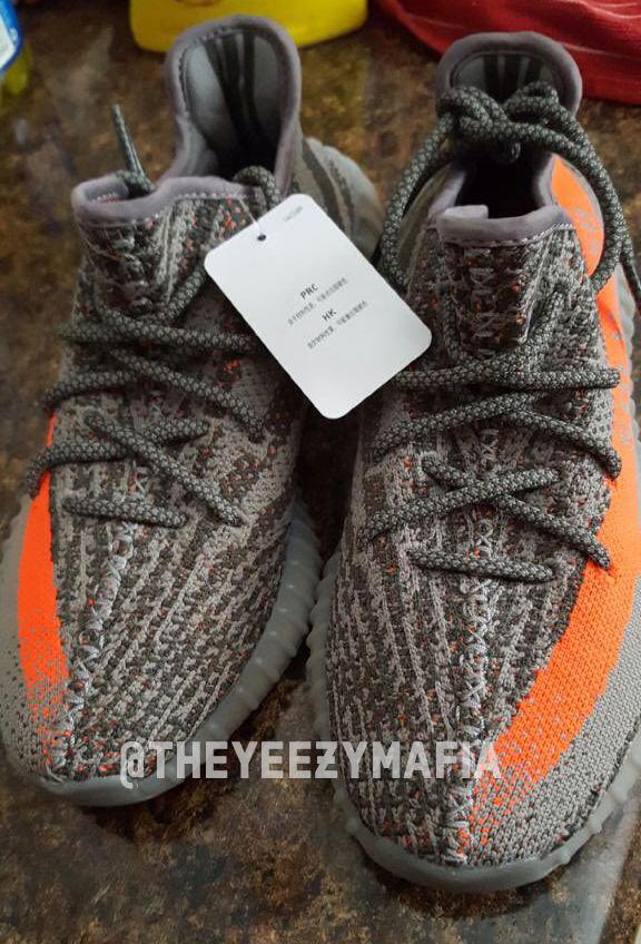 adidas Yeezy 350 Boost V2 Orange Stripe