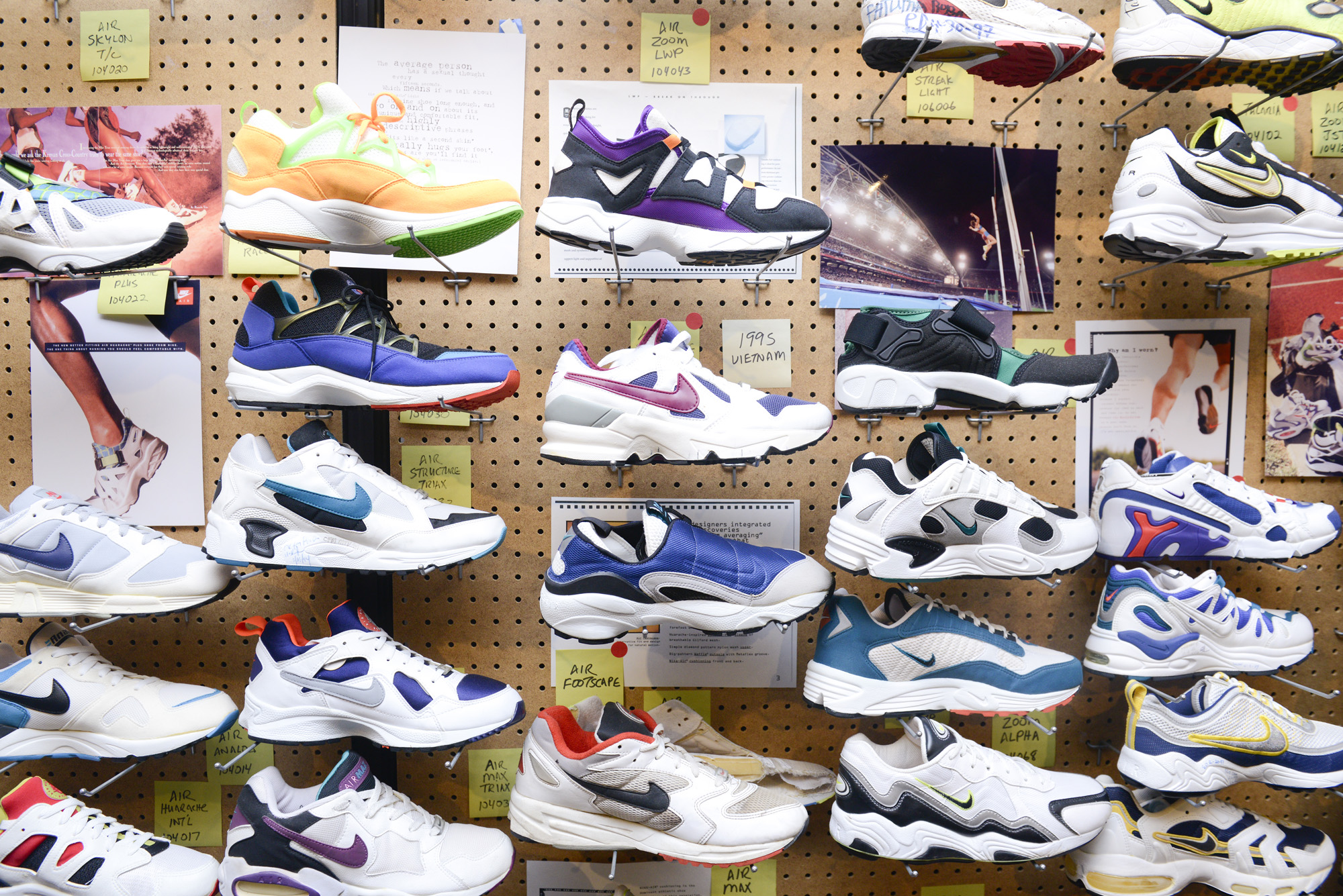 Coveture Inside Nike Archive 1