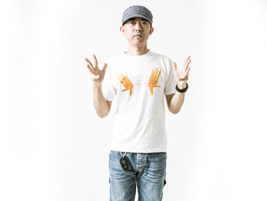 Nigo Adds to Impressive Resume, Is Now the Creative Director of Media Company YOHO!