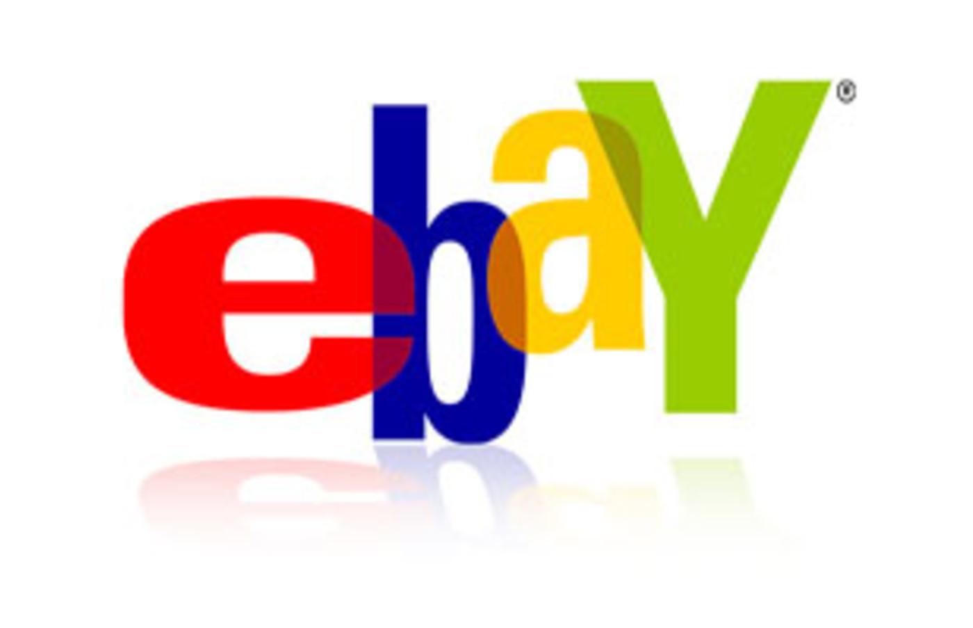 Ebay Complex