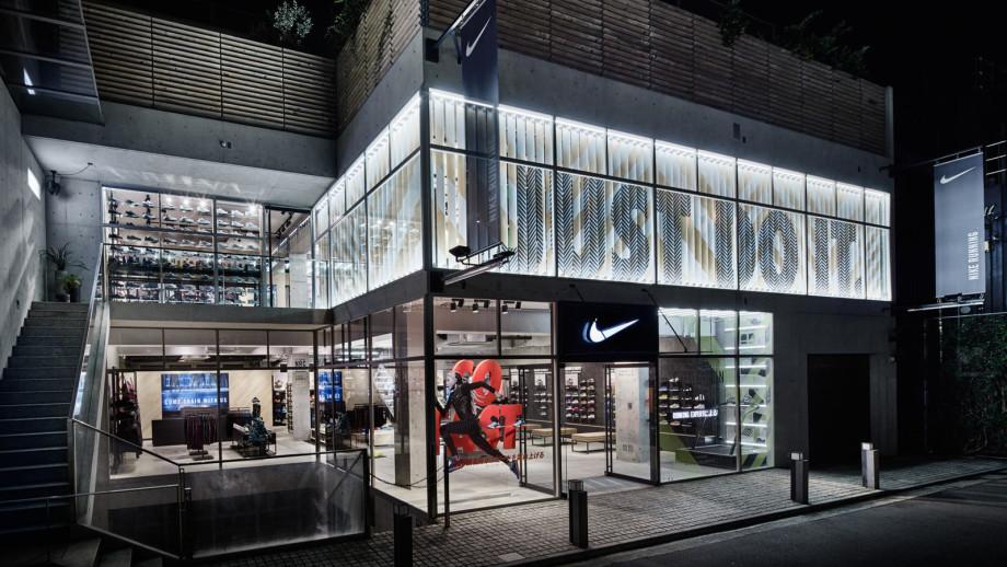 Nike Opens Kichijoji Running Experience Store in Tokyo Complex  Complex