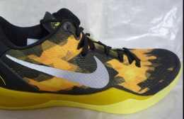 Nike-Kobe-VIII-Black-Yellow