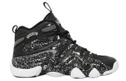 adidas-crazy-8-brooklyn-nets_01