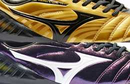 Mizuno Wave Ignitus III World Cup Edition_3
