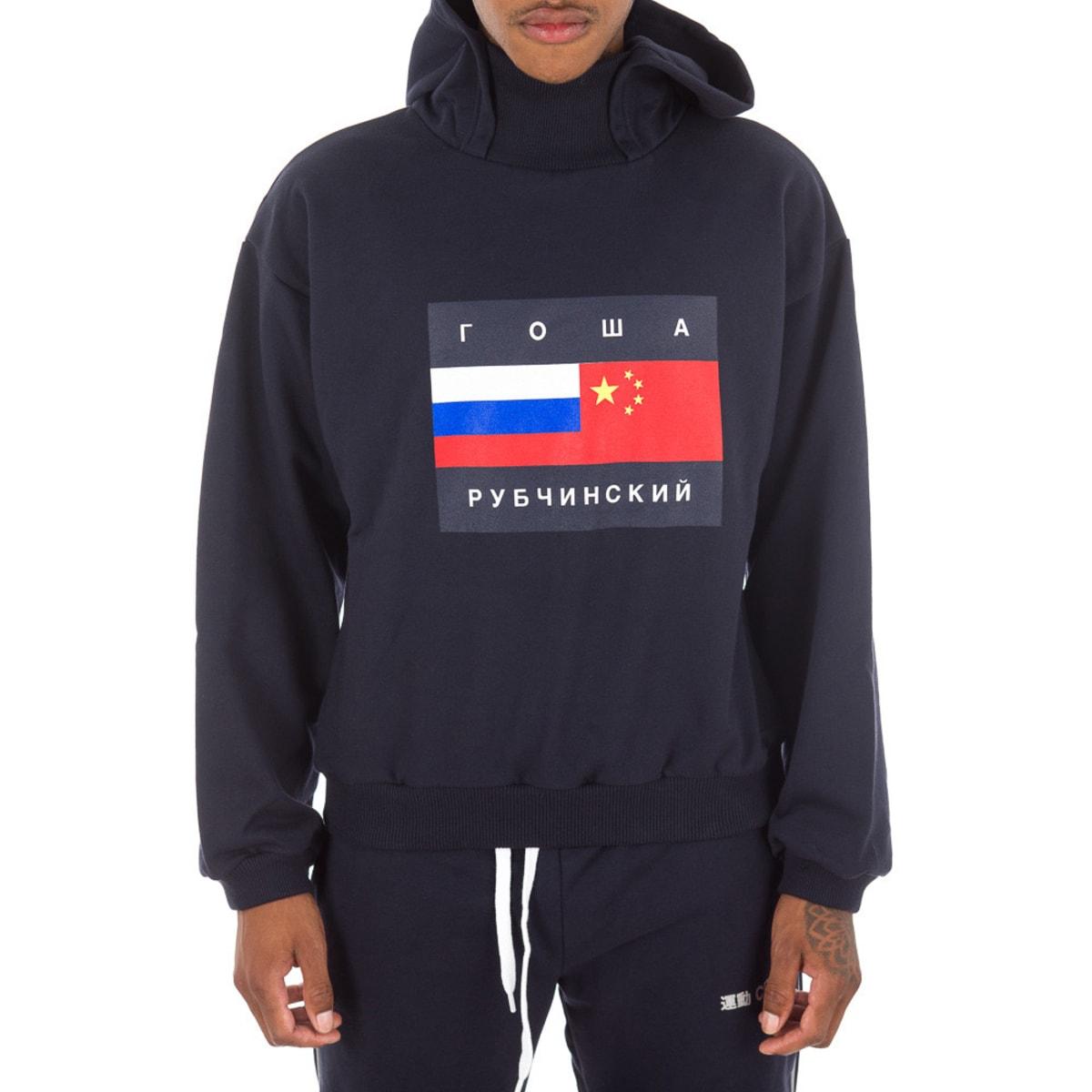 A ap hoodie