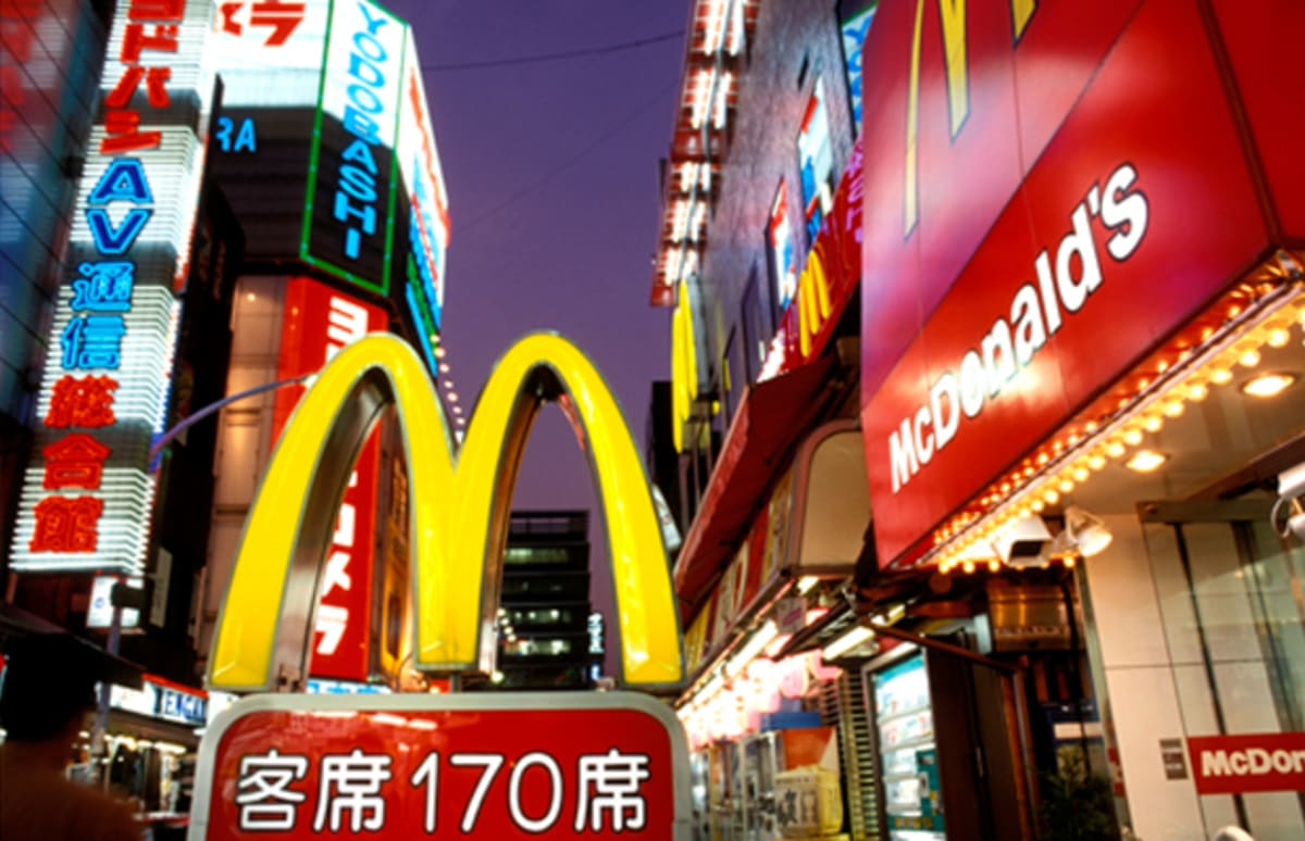 Eating McDonalds in Japan - A Comparison to American McDonalds
