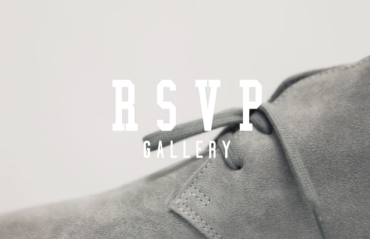 Rsvp Gallery Promo Codes. The 16 most popular Rsvp Gallery coupons & Rsvp Gallery promo codes for December Make use of Rsvp Gallery coupon codes & sales to get extra savings when shop at aisnp.ml go to aisnp.ml