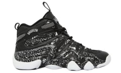 adidas-crazy-8-brooklyn-nets_01