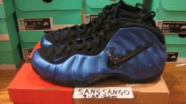 7440dd121d1b 25 Great Sneakers You Can Score on eBay Right Now