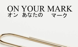 ookay-on-your-mark