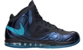Nike-Air-Max-Hyperposite-Dark-Obsidian-Dynamic-Blue-Release-Date