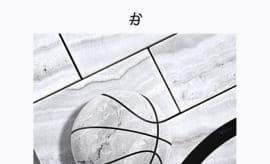 artworks-000087844953-1nv1kf-t500x500