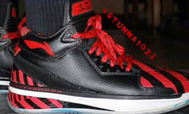 li-ning-way-of-wade-2-chicago_01