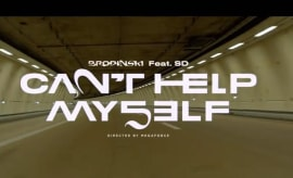 cant-help-myself-vid