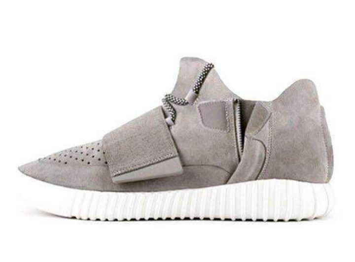 Fake Yeezy 750 On Sale At High Quality UA Website 5 Stars