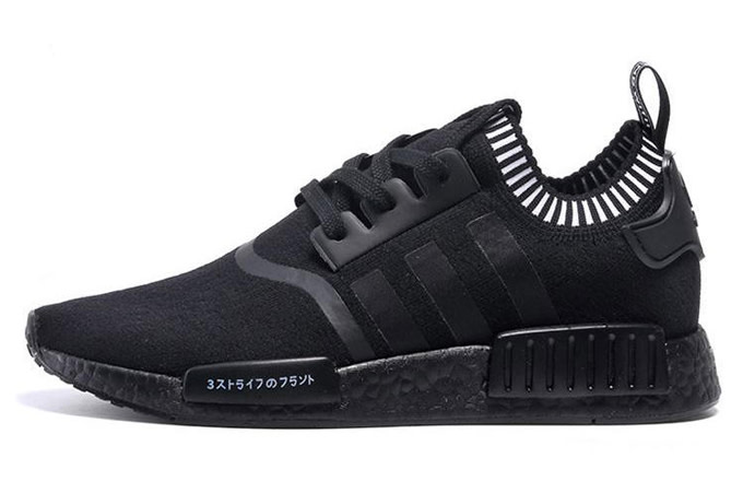 best sneakers 8a654 6779b adidas NMD Runner PK