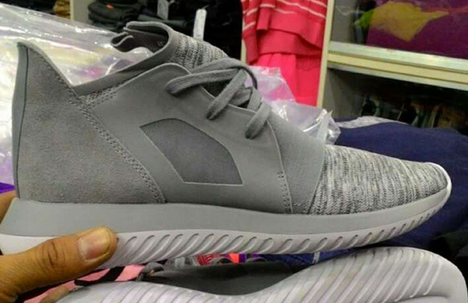 These Leaked Images Of An Adidas Tubular Model Might Pique