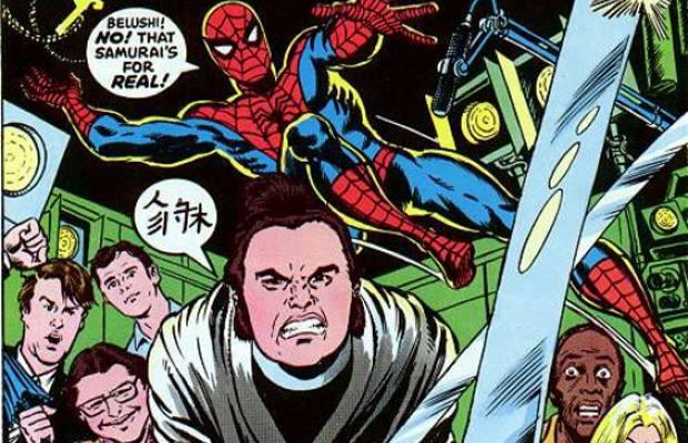 The 10 Most Bizarre Comic Book Crossovers | Complex