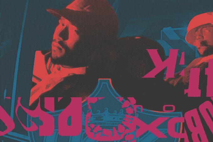 Bun B and ESG on Houston Rap in 1996 | Complex