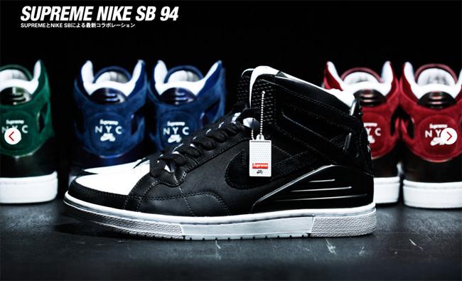 size 40 c3fb3 0ee79 Supreme Nike SB 94