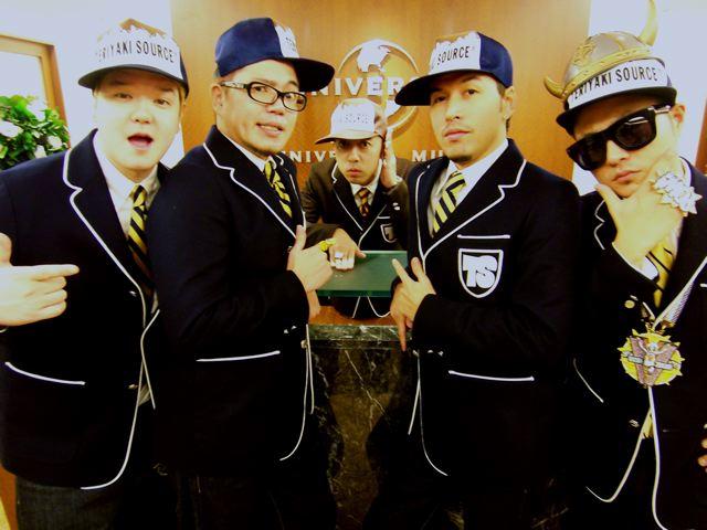 Teriyaki-Boyz
