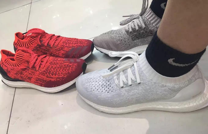 Adidas Ultra Boost Uncaged Sock