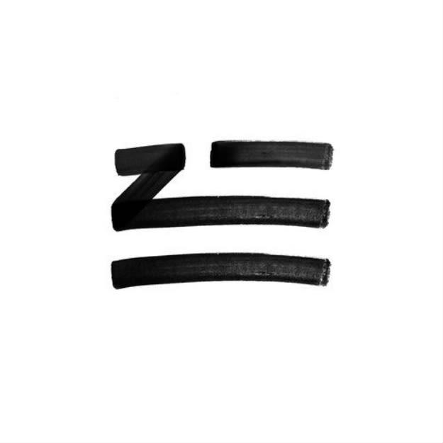 zhu-music-logo