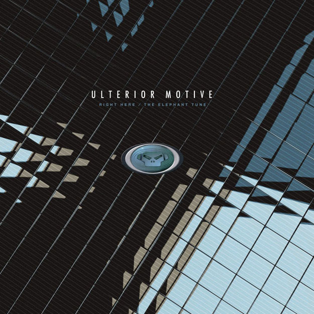 ulterior-motive-right-here
