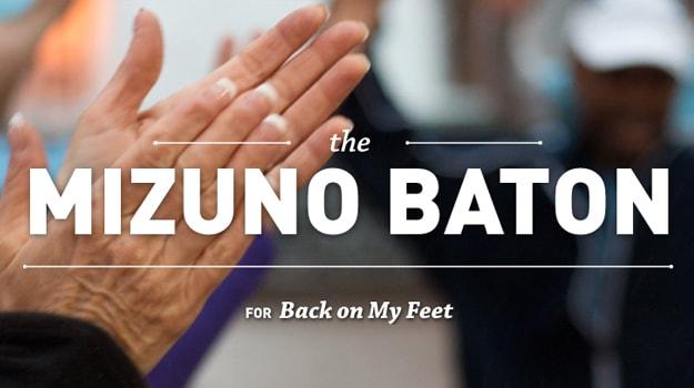 Mizuno Baton