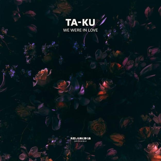 taku-we-were-in-love