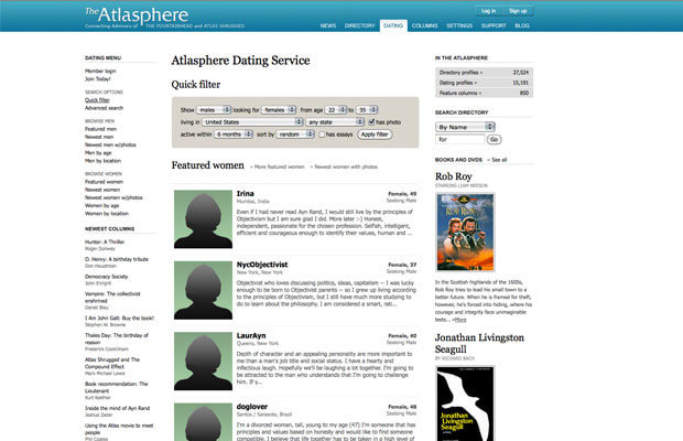Atlasphere dating service