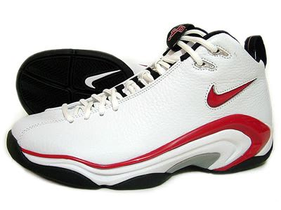 new style d8765 aa500 Nike Air Pippen II