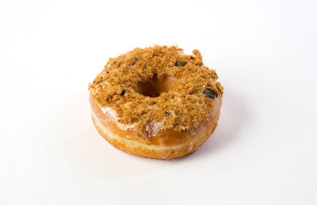 Pizza doughnut 25 craziest doughnut creations ever invented complex dry pork and seaweed doughnut forumfinder Choice Image