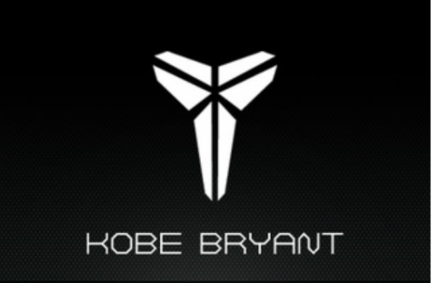 nike kobe quotsheathquot the 25 best logos in sneaker history