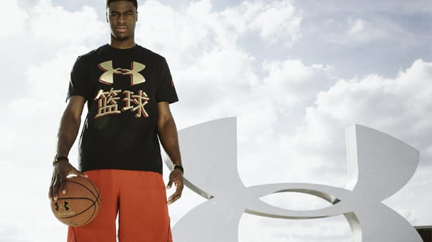 e2535ed325b Is Under Armour Jumping the Gun With Their Latest Basketball Signing ...