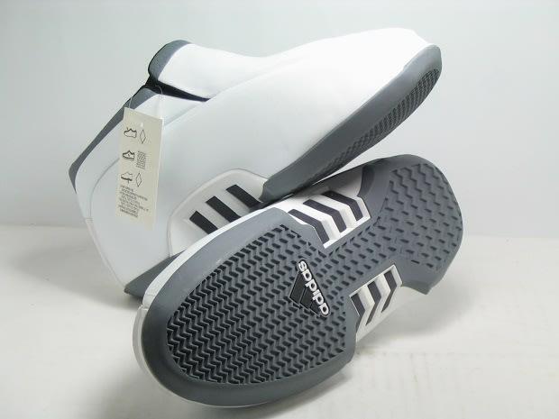 adizerorose de Las 25 mejores zapatillas de de baloncesto de 18483 la firma adidas de todos 66716db - colja.host