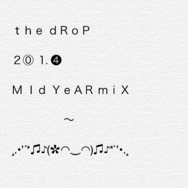 the-drop-