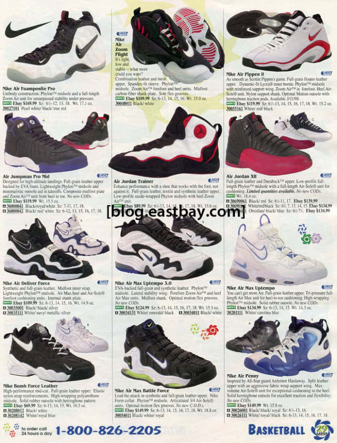 58d8c7cecb4008 Nike Total Air Bus Max Jerome Bettis 1998