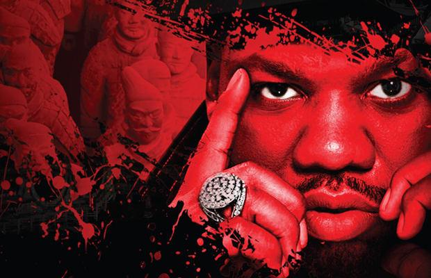 Silver Rings F Ghostface Killah Album Preview Raekwons Shaolin