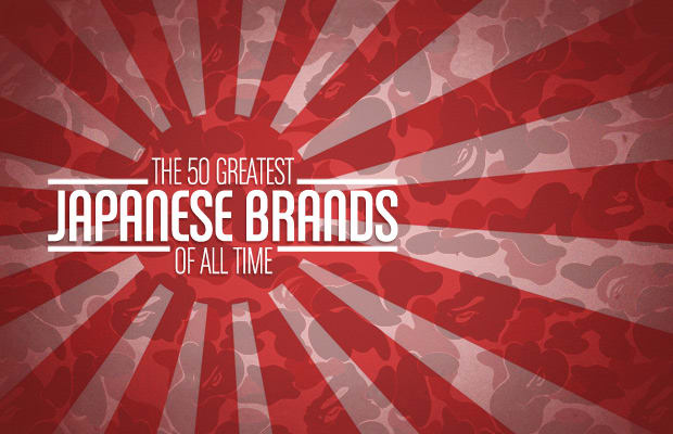0e1de79f8fdd65 The 50 Greatest Japanese Brands of All Time