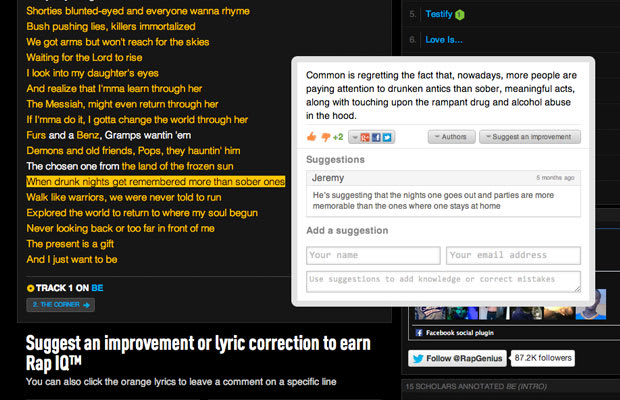 The 25 Worst Annotations on Rap Genius | Complex