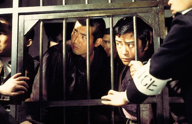 Japanese bbw yakuza