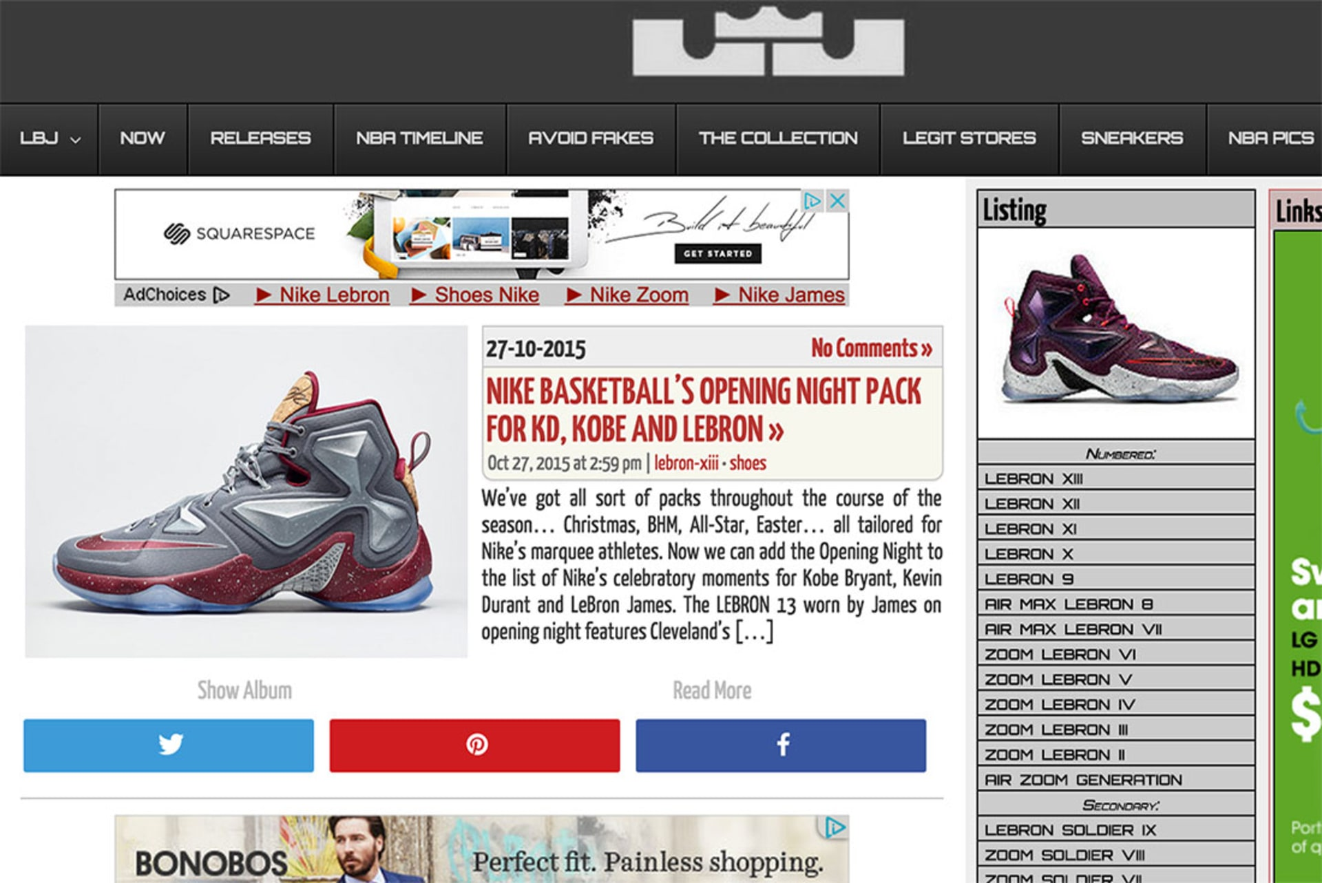 fa1e3640ac78 25 Best Sneaker Blogs Right Now