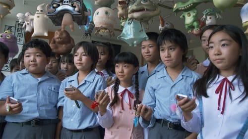 Jellyfish Eyes Takashi Murakami
