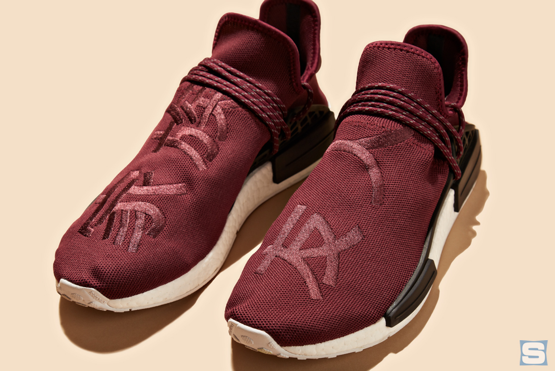 competitive price e6544 de6e9 Not For Sale Pharrell Friends Family Adidas NMD | Sole Collector