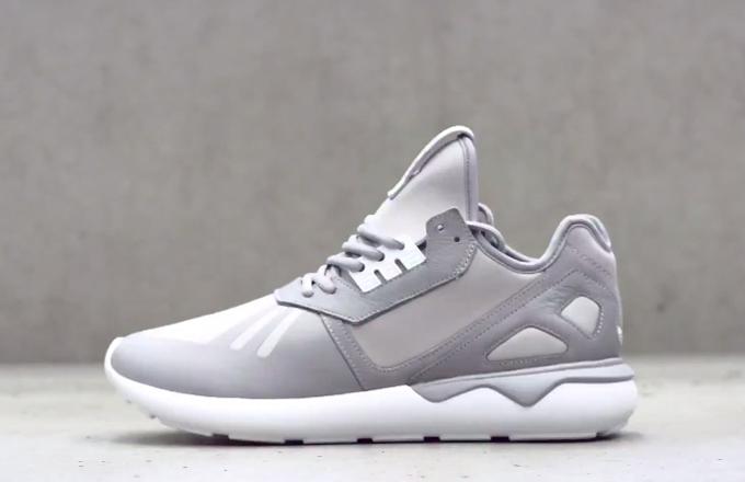 adidas Originals Tubular Release
