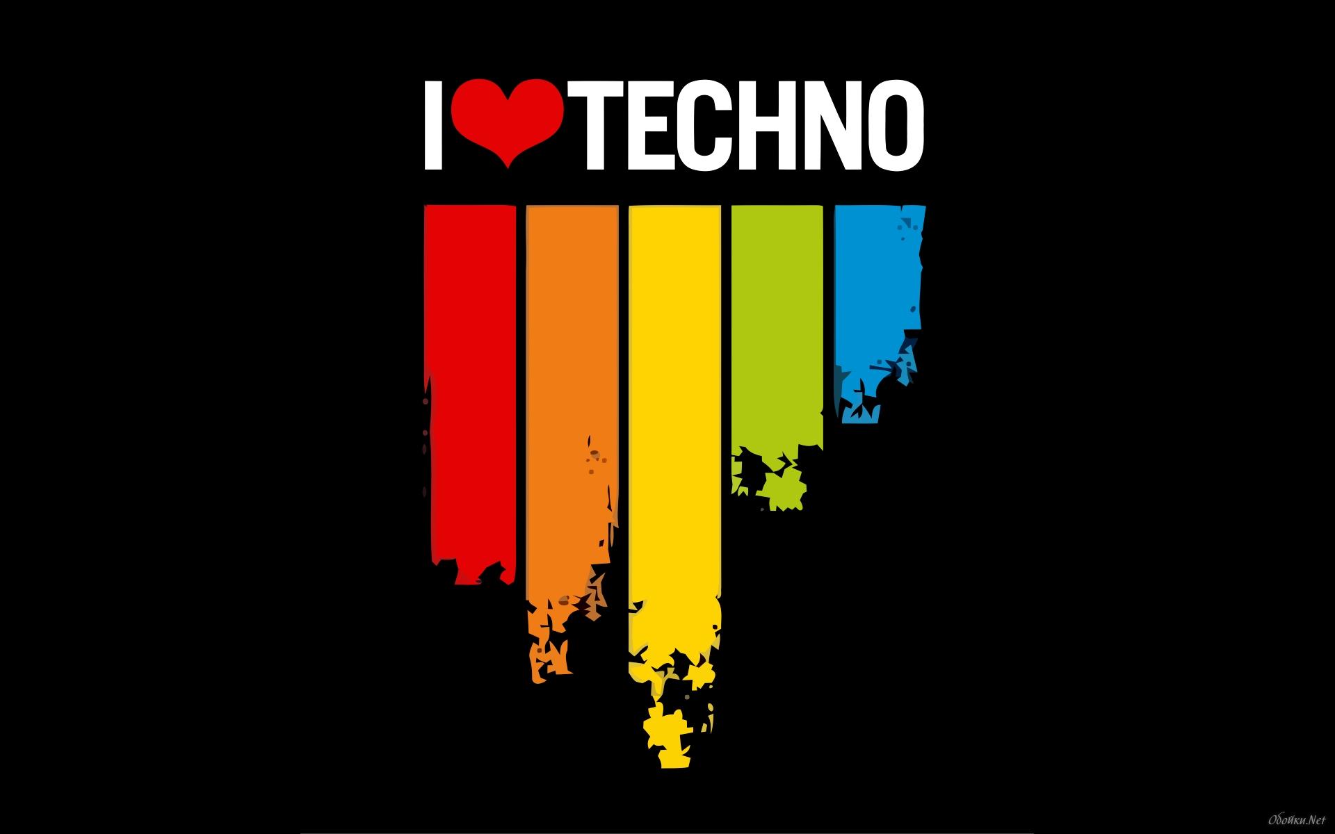 techno rainbow background - photo #31